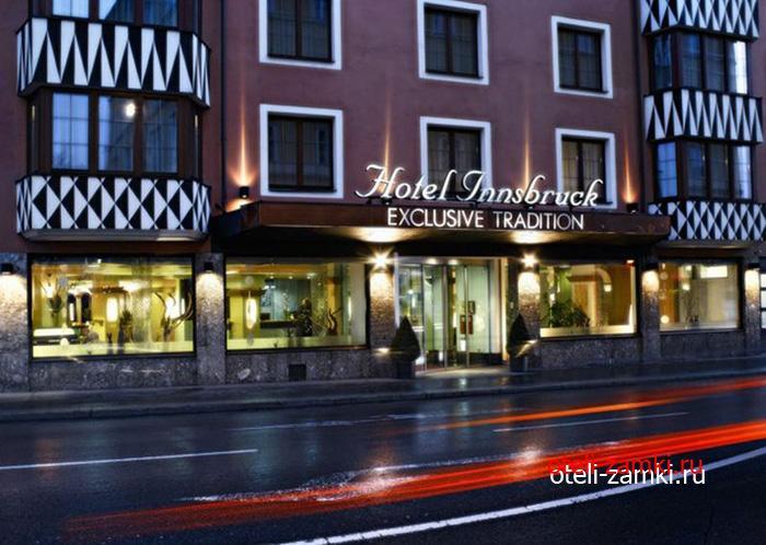 Innsbruck 4* (Инсбрук, Австрия)