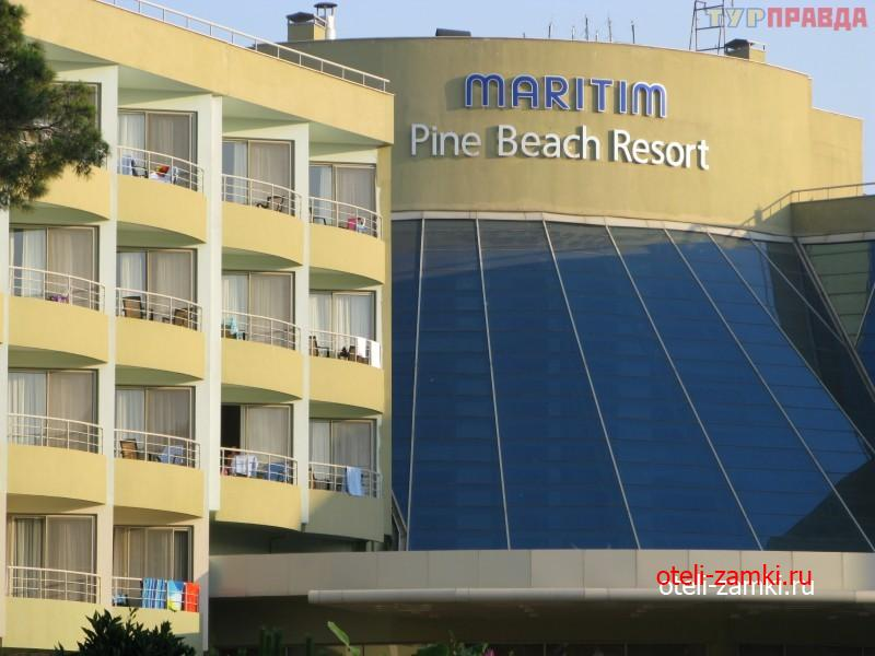 Maritim Pine Beach 5* (Белека, Турция)