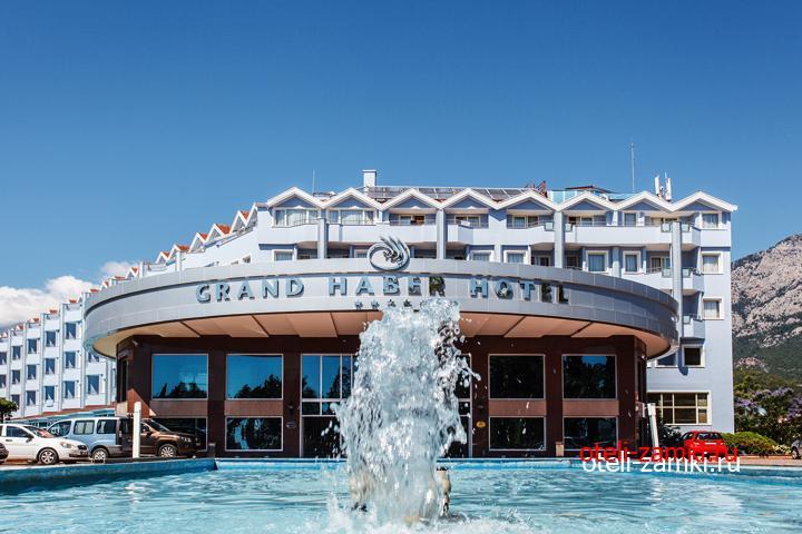 Grand Haber Hotel 5* (Турция, Кемер)