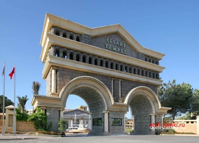 Cesars Temple De Luxe 5* (Турция, Белек)