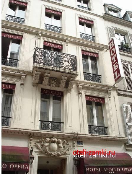 Apollo Opera 3* (Париж, Франция)