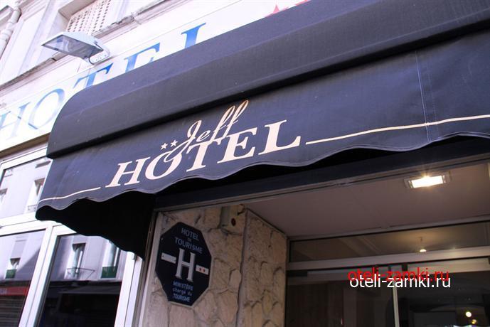 Jeff 2* (Париж, Франция)
