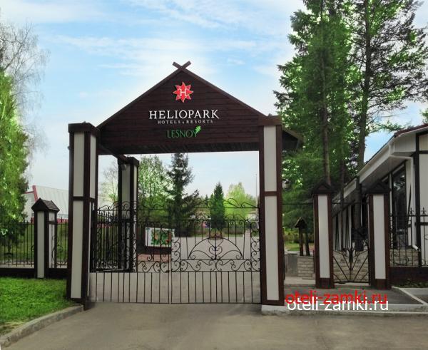 HELIOPARK Lesnoy 4* (Россия, Подмосковье, север, Ленинградское шоссе)