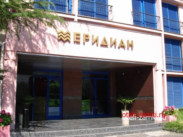 Меридиан 3* (Анапа, Россия)