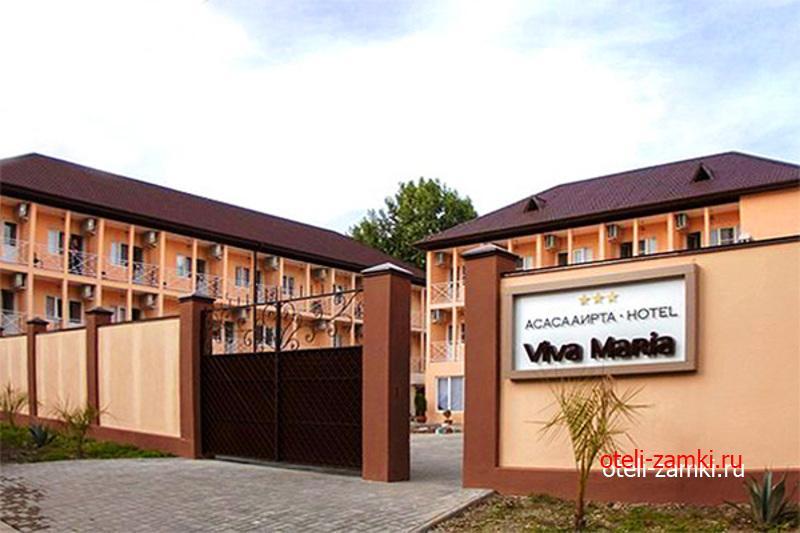 Viva Maria 3* (Абхазия, Сухум)