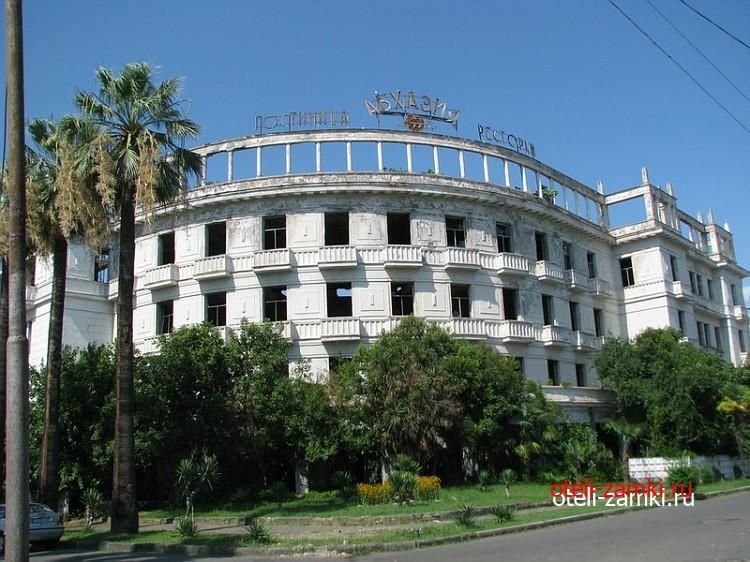 Абхазия (Абхазия, Новый Афон)