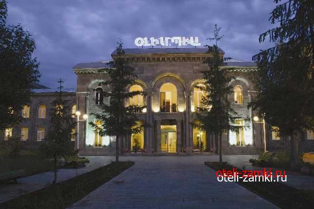 Jermuk Olympia 4* (Армения, Джермук)