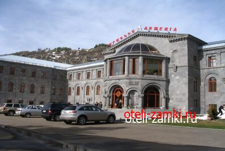 Jermuk Armenia 5* (Армения, Джермук)