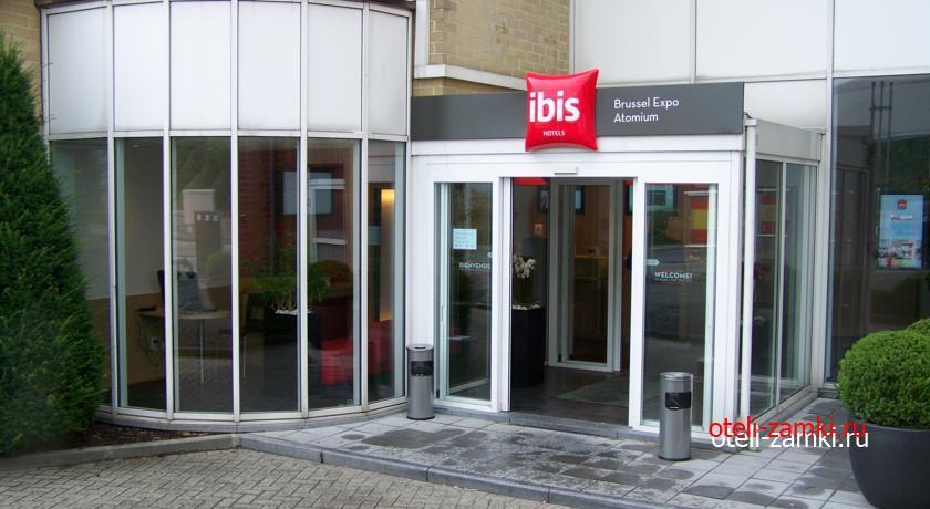Ibis Brussels Expo Atomium 2* (Бельгия, Брюссель)