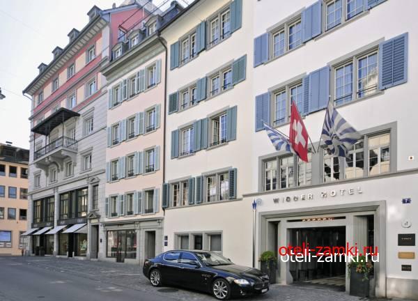 Widder 5* (Цюрих, Швейцария)
