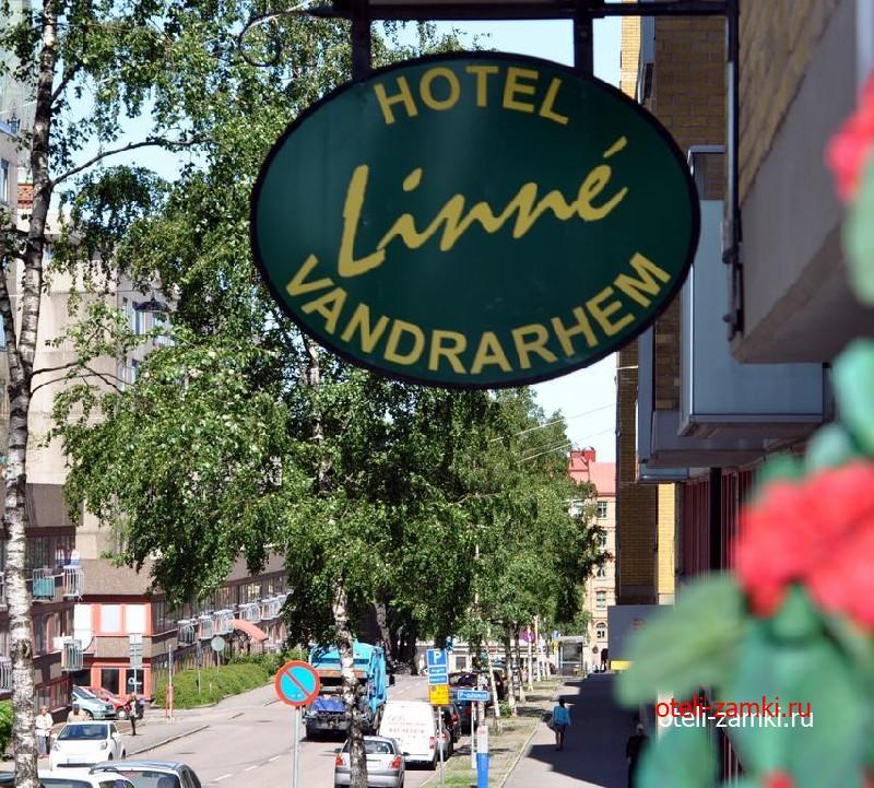 Linne Hostel (Гетеборг, Швеция)