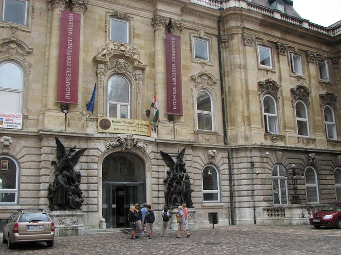 Будапештский Музей истории