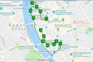 Туристический маршрут по Будапешту 2
