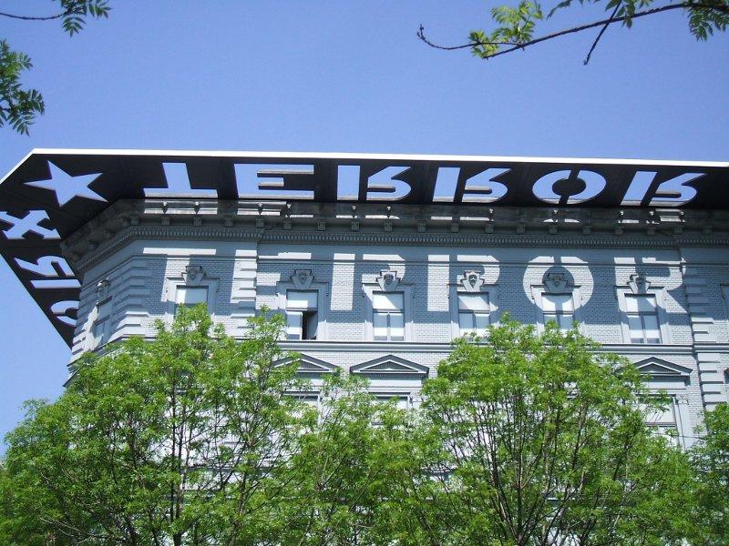 Венгерский Музей террора в Будапеште