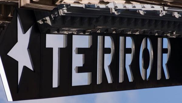 Музей террора в Будапеште