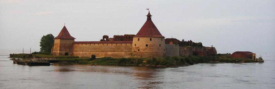 Крепость Орешек в России
