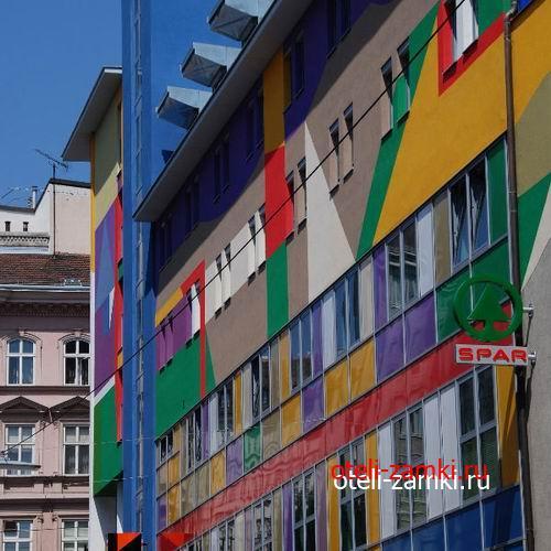 Kolping Wien Zentral 2* (Вена, Австрия)