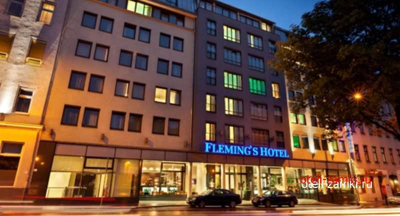 Flemings Hotel Wien-Westbahnhof 4* (Вена, Австрия)