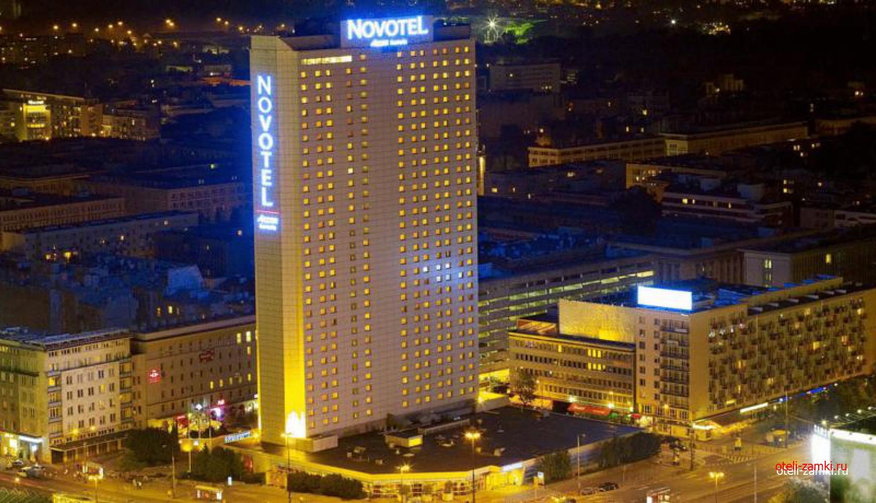 Novotel Warszawa Centrum 4* (Варшава, Польша)