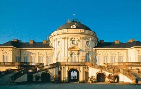 Замок Солитюд в Штутгарте в Германии