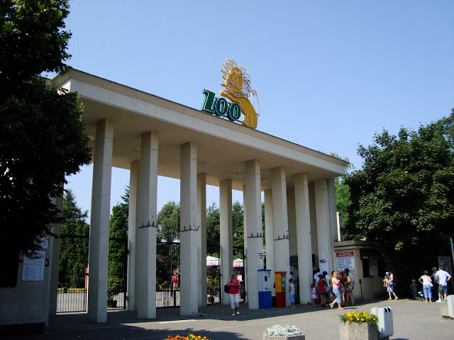 Вроцлавский зоопарк (Wroclaw Zoo & Afrykarium)