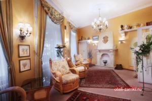 Schlosshotel Oth 4*