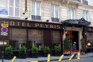 Peyris Opera 3* (Париж, Франция)