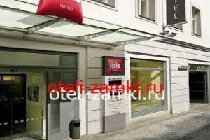 Ibis Praha Old Town 3* (Чехия, Прага)