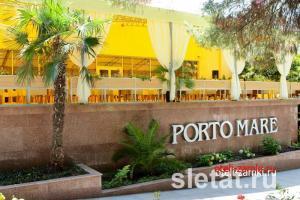 Porto Mare 4* (Россия, Алушта)