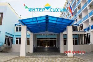 Интер-Сухум (Абхазия, Сухум)