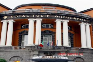 Royal Tulip Grand Hotel Yerevan 5*