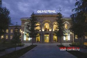 Jermuk Olympia 4*