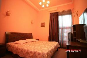 Yerevan Deluxe 3*