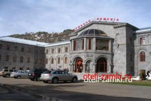 Jermuk Armenia 5*