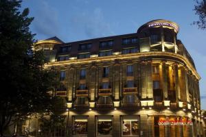 Tufenkian Historic Yerevan Hotel 4*