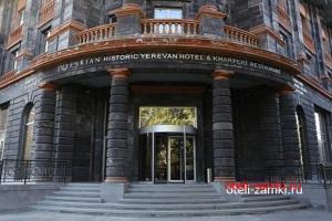 Мульти Рест 5* (Армения, Цахкадзор)