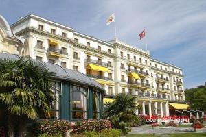 Beau-Rivage Palace 5* (Швейцария)