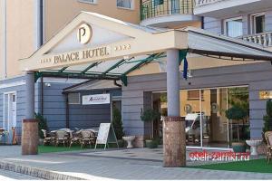 Palace 4* (Хевиз, Венгрия)