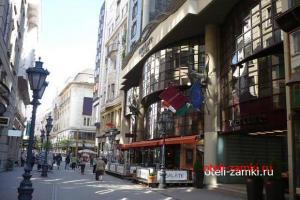 Mercure Budapest City Center 4*
