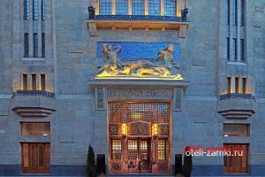 Zara Continental 4* (Будапешт, Венгрия)