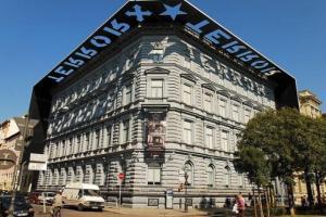 Музей террора в Будапеште (House of Terror Museum)