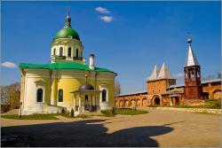 Зарайский кремль в России